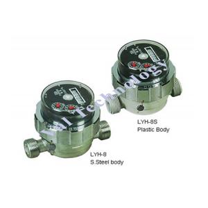 Volumetric Piston Type Water Meter